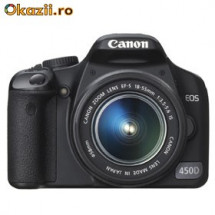 Зеркальный фотоаппарат Canon EOS 450D & EF-S18-55 IS.